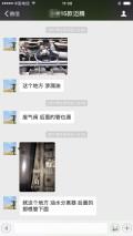 技术贴:A4LQ5Q3迈腾帕萨特等EA888发动机缸盖漏油