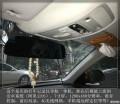 小过程-奥迪Q3行车记录仪,阅读灯取电