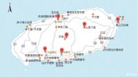 冬天的济州岛