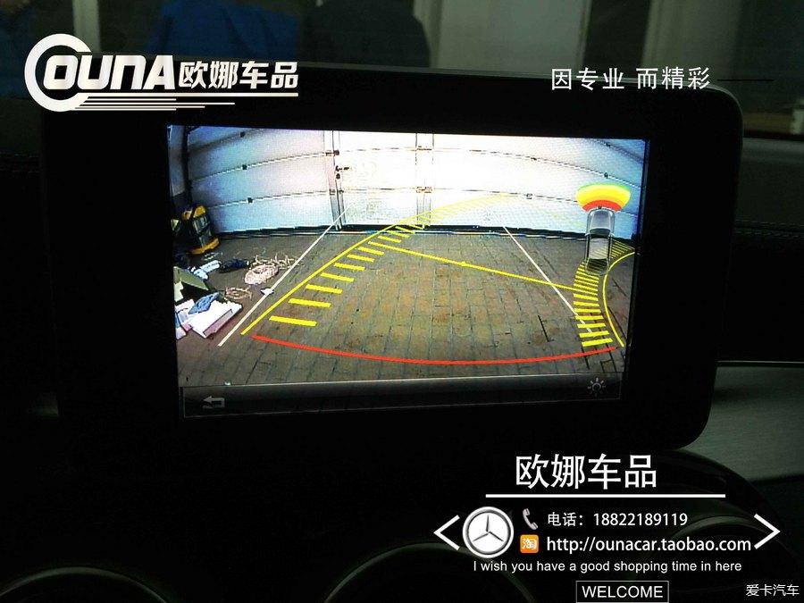 天津挂档GLC200改装倒车影像_汽车改装_安装奔驰车s级怎么奔驰图片