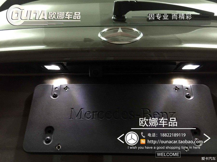 天津奔驰GLC200安装倒车影像_汽车改装_改装起亚混合动力k5图片