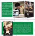 2017年嘉实多润滑油正式成为东风本田售后服务高端用油!