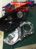 奔腾X80加装海拉五透镜套餐酒泉猫头鹰改灯奔腾专业改灯