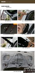 南阳专业汽车电动尾门改装宝马:5系3系6系4门X1