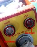 小知识-A4L更换变速箱油小过程