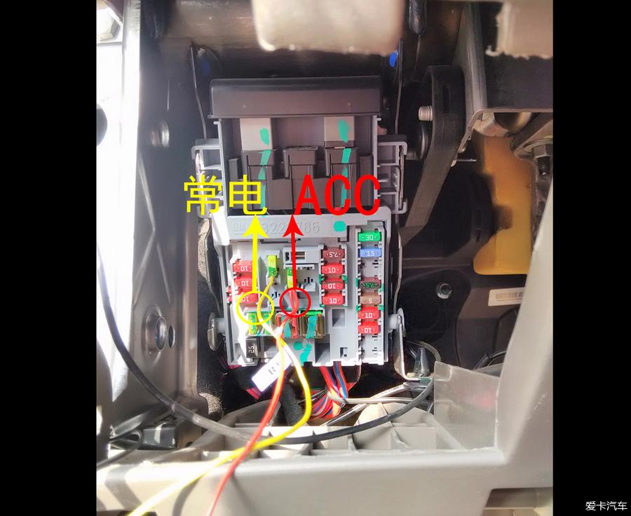 努安伦#13款英朗,专业级作业贴,记录仪安装走暗线接保险盒