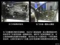 沈阳追日汽车影音别克凯越升级中道汽车隔音