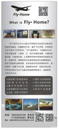 四川标致3008狮友会2017年会赞助商家及车友,祝生意兴隆