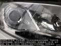【疝气大灯】透镜内的原车卤素灯升级疝气灯