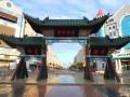 【带着爱卡去旅行】从新疆到黑龙江:巴彦古城自驾游随拍