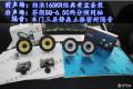 武汉乐改汽车音响改装--奔驰GLK300升级劲浪165KR