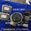 广州哪里有全新进口海拉5,广州最专业改灯店,新汉兰达改装大灯
