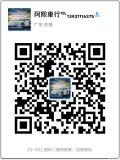 阿熙�行:黄江就一台12年奔驰S400