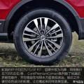 换新车,长安CX70T正好来啦,十张图片介绍它