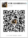 【大连王鹏-V8国际名车】【12年讴歌MDX】