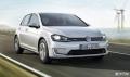 新款大众e-Golf发布最大续航300公里