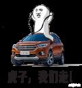【申精求车模】天柱一峰擎日月,小白虎皖山寻根之旅!