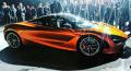 迈凯伦全新超跑将于3月7日首秀2017日内瓦车展