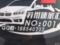 苏州二胖车友成功举办第一次聚会!