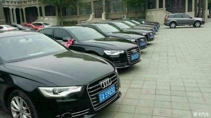 辽宁抚顺奥迪全系车友会正式启动 奥迪A6L论坛高清图片
