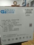 2015款汉兰达至尊版换飞歌G6二代作业