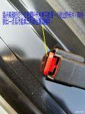 原创---经典福克斯换点火线圈线束插头