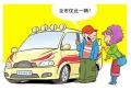 汽车改装哪些是合法的你知道吗