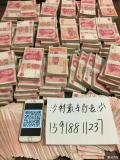 2012保时捷卡宴4.8S白色咖啡内饰