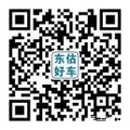 纳智捷优62015款2.0T自动智尊型