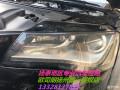 奥迪A8升级超级海拉五欧司朗CBH灯泡扬州地区顾车照明改灯