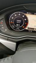 求教奥迪A4L,液晶仪表盘上如何显示油耗?