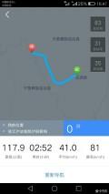 自驾泸沽湖的路好走吗?来看看就行了