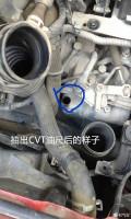 13款CVT致享DIY更换CVT油和机油