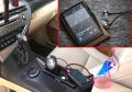 成都美声雷克萨斯RX350汽车音响改装――成都美声出品