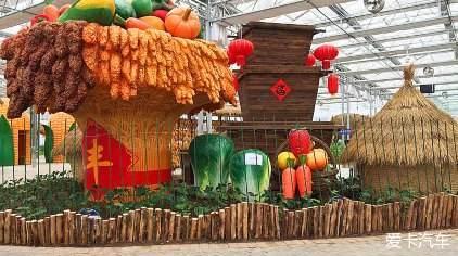 【行走的春天】邢台南和农业嘉年华自驾游_逸玉米面蒸白菜图片