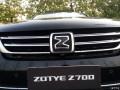 迟来的提车作业,喜提众泰Z700手动典雅黑