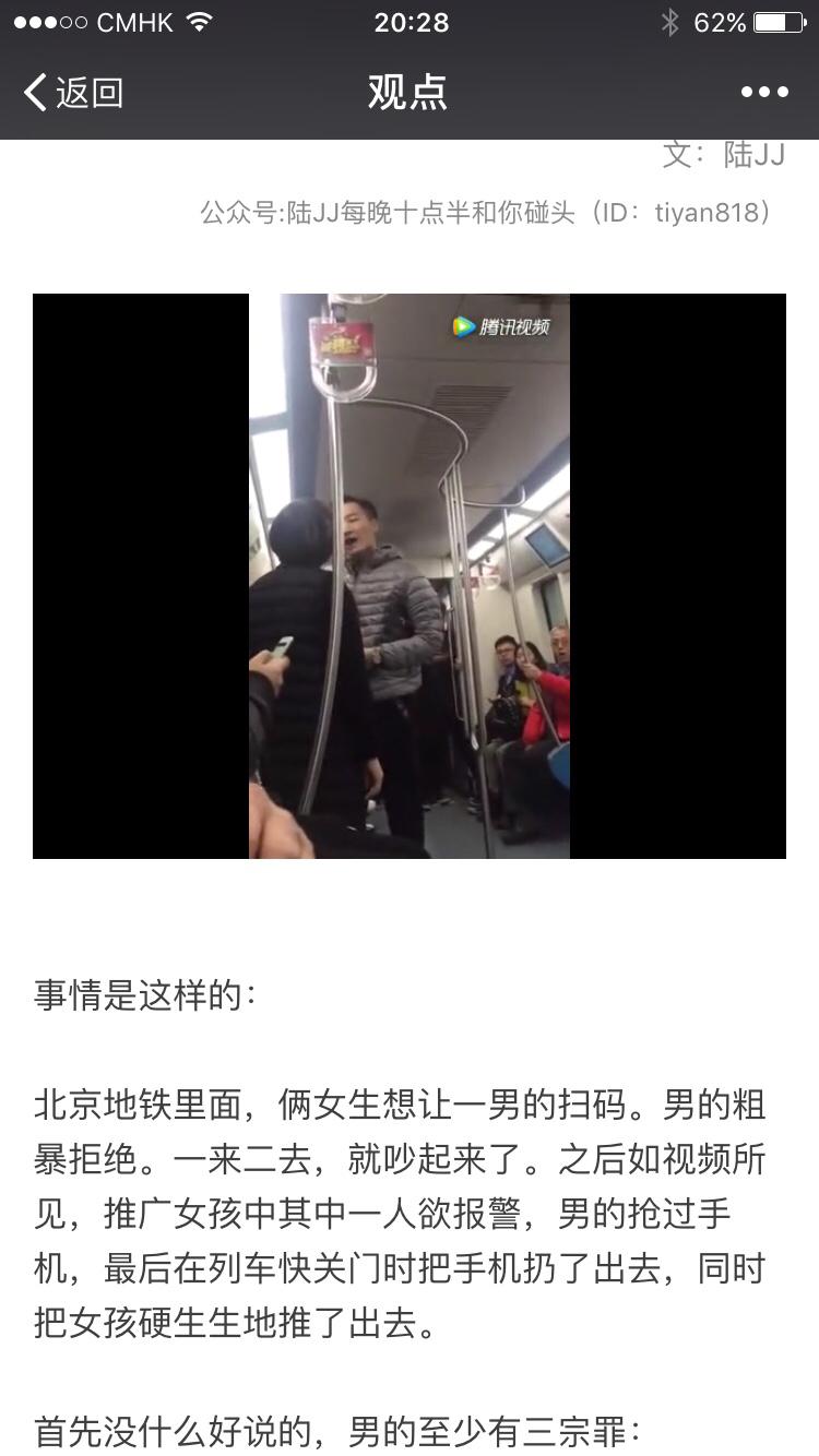 屄论坛_还是帝人都牛屄_北京汽车论坛_xcar 爱卡汽车俱乐部