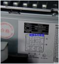 重庆渝北皓雅专业H2哈弗H5原车导航加装H6右侧盲区影像