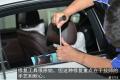 看完北京的微钣金师傅修复车身凹痕,才知道以前选错了方法