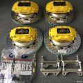 宝马3系升级全新刹车系统bremboF50&F40刹车套装