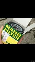 用过德国产曼牌机油滤清器的发表下