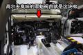 大众高尔夫全车防火墙安博士汽车隔音全车音响改装升级重庆渝大昌