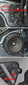厦门马自达CX-5音响改装