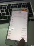 出台7p欧版256G玫瑰金
