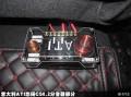 顺德本田XRV怎样提升原装音响效果――顺德道声音响改装店