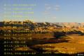 西藏阿里大北线14日深度游,拼车队友招募中