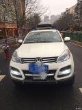 贵州力量团分会第二台改装车成功