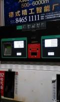 昨天刚加满油,今天就听到降价