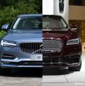 林肯大陆和沃尔沃S90选哪个逼格高?