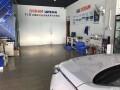 现代索纳塔九改装欧司朗氙气灯+加装日行灯,广州行者改装店!